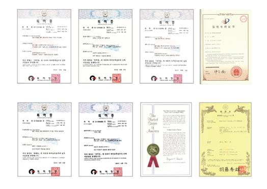 imoov patent